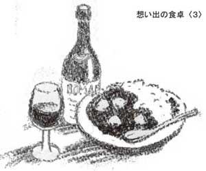 食卓250
