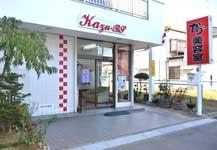 kazu1