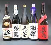 masuyoshi2